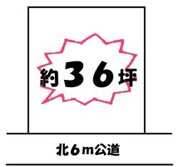 あざみ野南4丁目中古4780敷地図.jpg